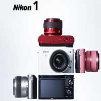 aparat Nikon 1
