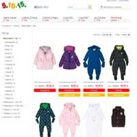 Zniżki na ubranka dziecięce w 5.10.15 jesień, zima