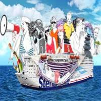 Stena Line wakacje
