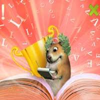 Konkurs na opowiadanie w serwisie Chomikuj