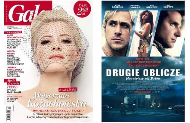 """Magazyn GALA z dodatkiem na DVD """"Drugie Oblicze"""""""
